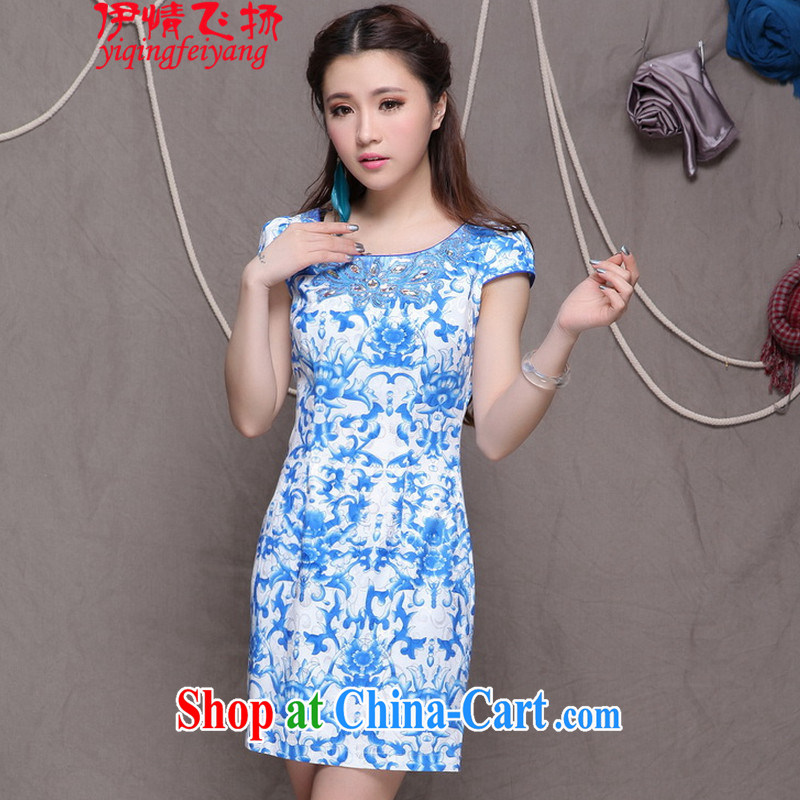 The flies love 2015 National wind stylish Chinese qipao dress retro beauty graphics thin cheongsam VA R 033 99,011 picture color XXL