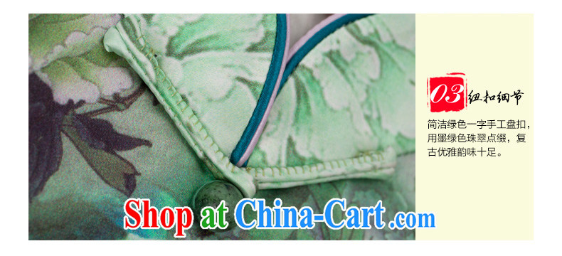 Wood is really the female 2015 spring and summer New Silk poster stamp short flag facade flowers classic qipao 21,906 15 green XXXL pictures, price, brand platters! Elections are good character, the national distribution, so why buy now enjoy more preferential! Health