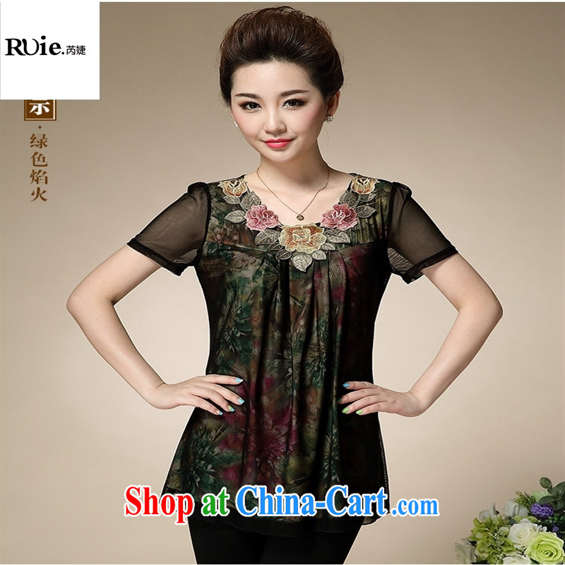 Wholesale 2015 summer older blouses Korean version of the new, larger snow woven shirts short-sleeved mom with green fireworks 4 XL