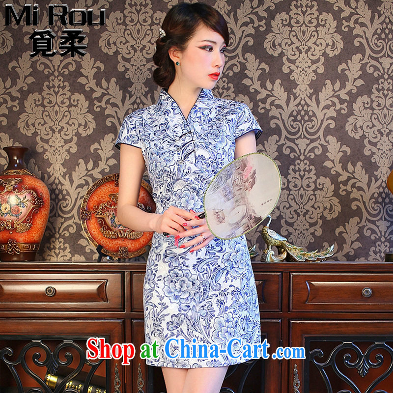 Find Sophie summer new cheongsam dress Chinese Chinese improved small V for porcelain was cultivating cotton short cheongsam shown in Figure 3XL