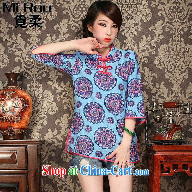 Find Sophie summer new, rich flowers, Chinese in the tight daily Chinese Antique style improved cheongsam shirt such as the color XL