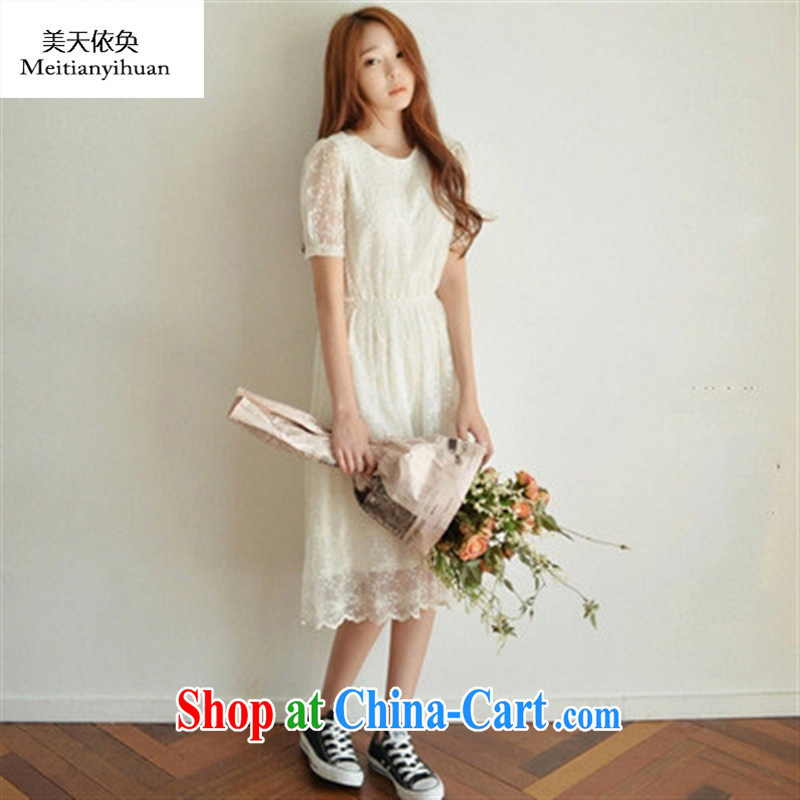 Details Only Korean summer new, long lace beach skirt the waist graphics thin dresses white L