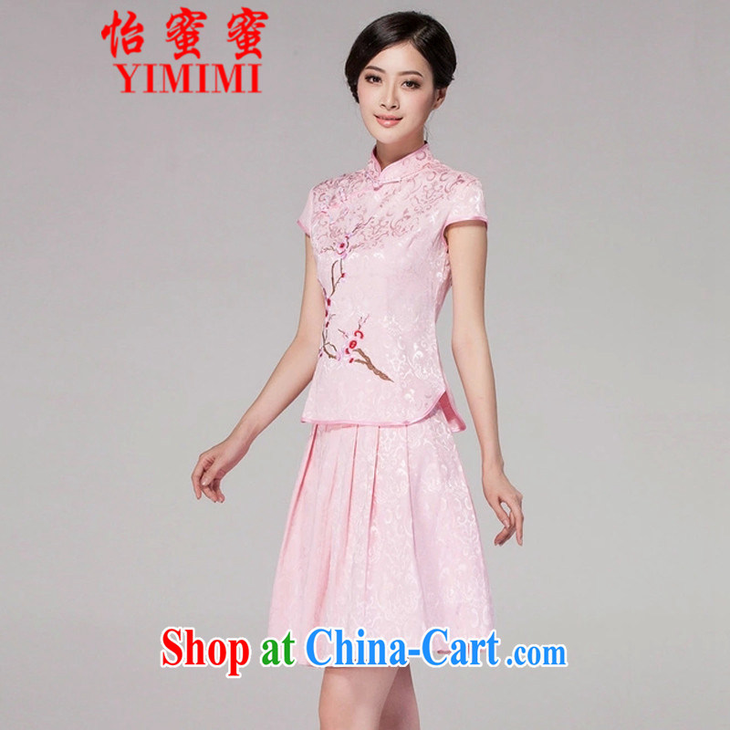 Chow honey honey 2015 new Chinese qipao high-end retro style two-part kit B - 518 - 1125 pink XL