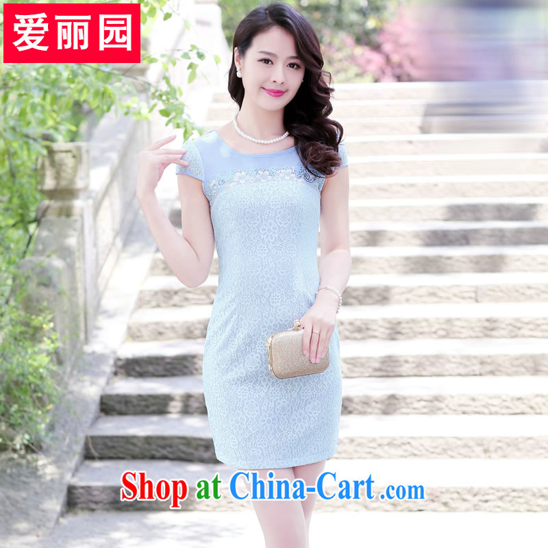Alice Park summer 2015 Women's clothes new, improved cheongsam dress retro embroidery stamp National wind beauty package and a blue skirt XXXL