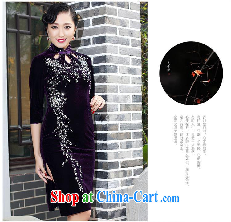 Mu Lan charm spring 2015 the short sleeves in manually staple Pearl velvet cheongsam dress 235 blue cuff in XXXL pictures, price, brand platters! Elections are good character, the national distribution, so why buy now enjoy more preferential! Health