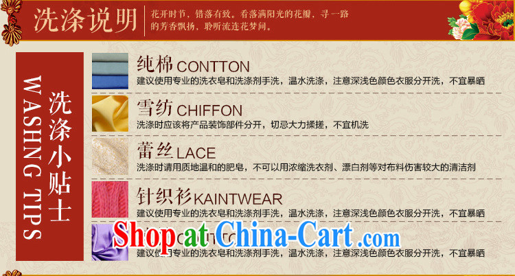 Goods Manufacturers summer new antique Chinese qipao daily short improved stylish dresses white XXL pictures, price, brand platters! Elections are good character, the national distribution, so why buy now enjoy more preferential! Health
