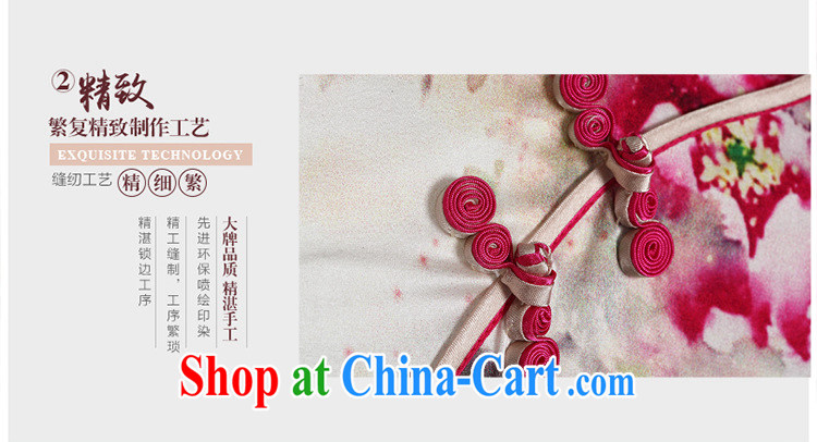 (MU, charm -- heavy silk improved short-sleeved short sauna Silk Cheongsam dress dress suit 8035 XXL pictures, price, brand platters! Elections are good character, the national distribution, so why buy now enjoy more preferential! Health