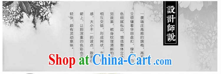 2015 spring loaded the goods manufacturers silk short cheongsam banquet style Silk Cheongsam Dress Suit XXL pictures, price, brand platters! Elections are good character, the national distribution, so why buy now enjoy more preferential! Health