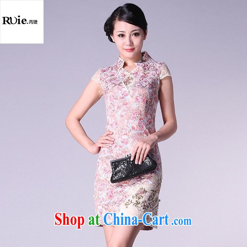 Dresses 2015 new summer short, improved stylish embroidered cheongsam factory direct cheongsam dress burglary, yellow XXL