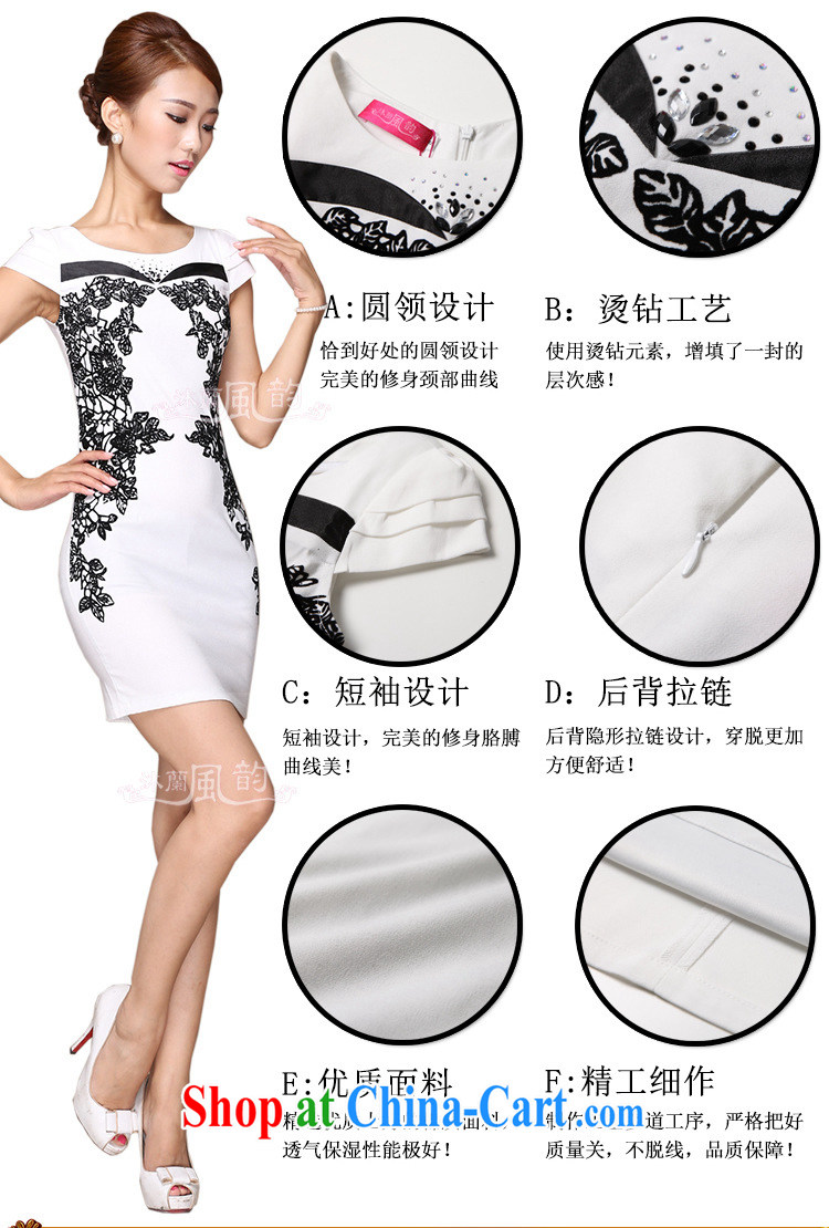 Factory new summer short, improved stylish dresses white XXL pictures, price, brand platters! Elections are good character, the national distribution, so why buy now enjoy more preferential! Health