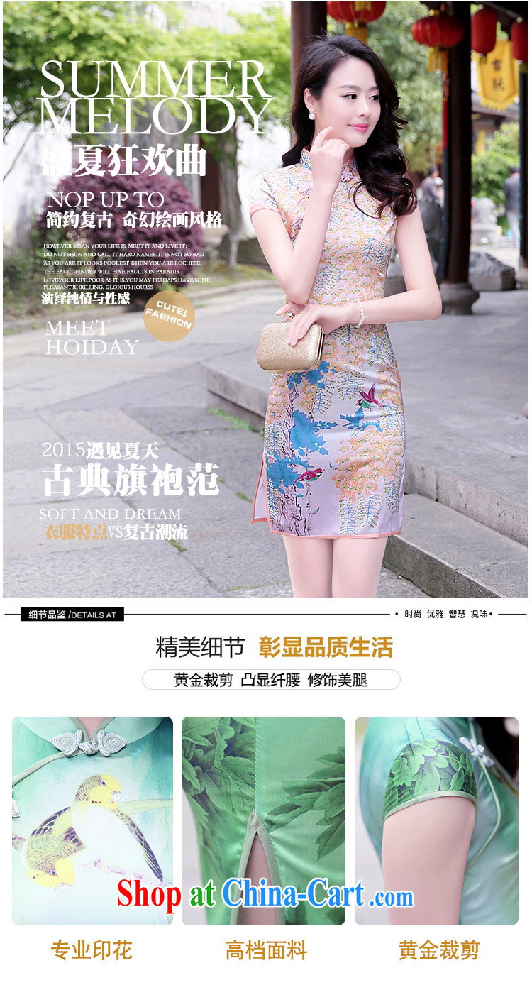 Alice Park 2015 summer new ladies short skirts stamp dress retro improved daily cultivating the waist double the forklift truck, dresses skirts small perfume XXL pictures, price, brand platters! Elections are good character, the national distribution, so why buy now enjoy more preferential! Health