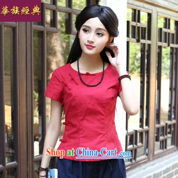 Блузки В Китайском Стиле В Уфе