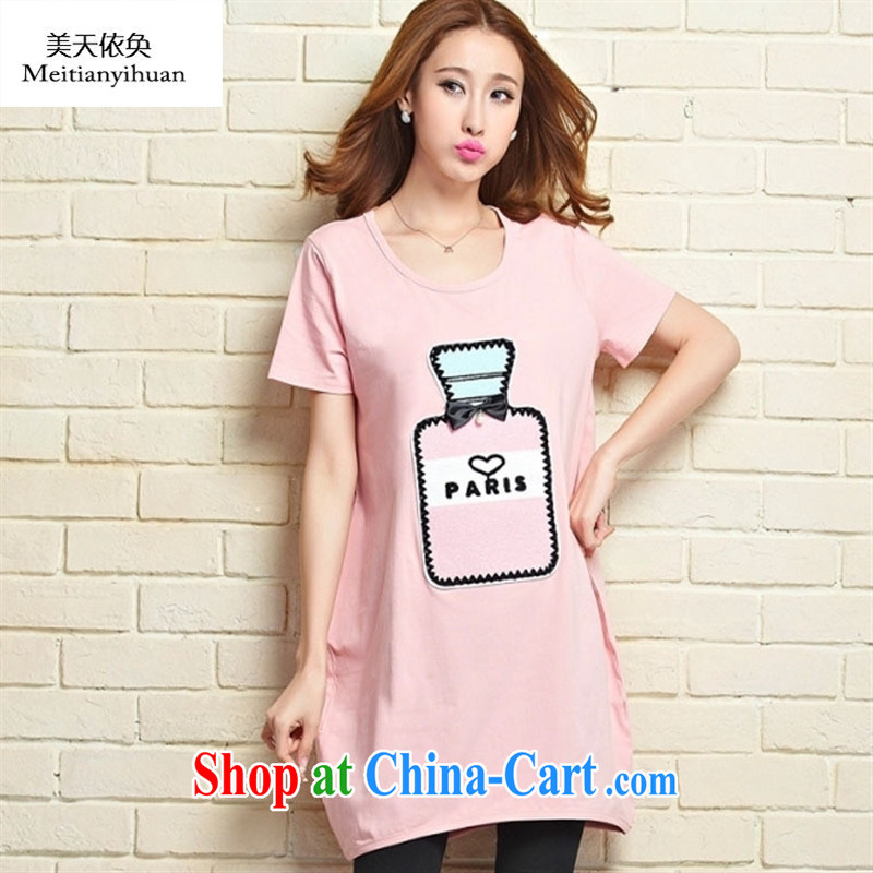 2015 Korean T-shirt Womens short-sleeved larger women in long, thick mm pregnant women with T-shirt perfume bottle summer T shirt white 3XL