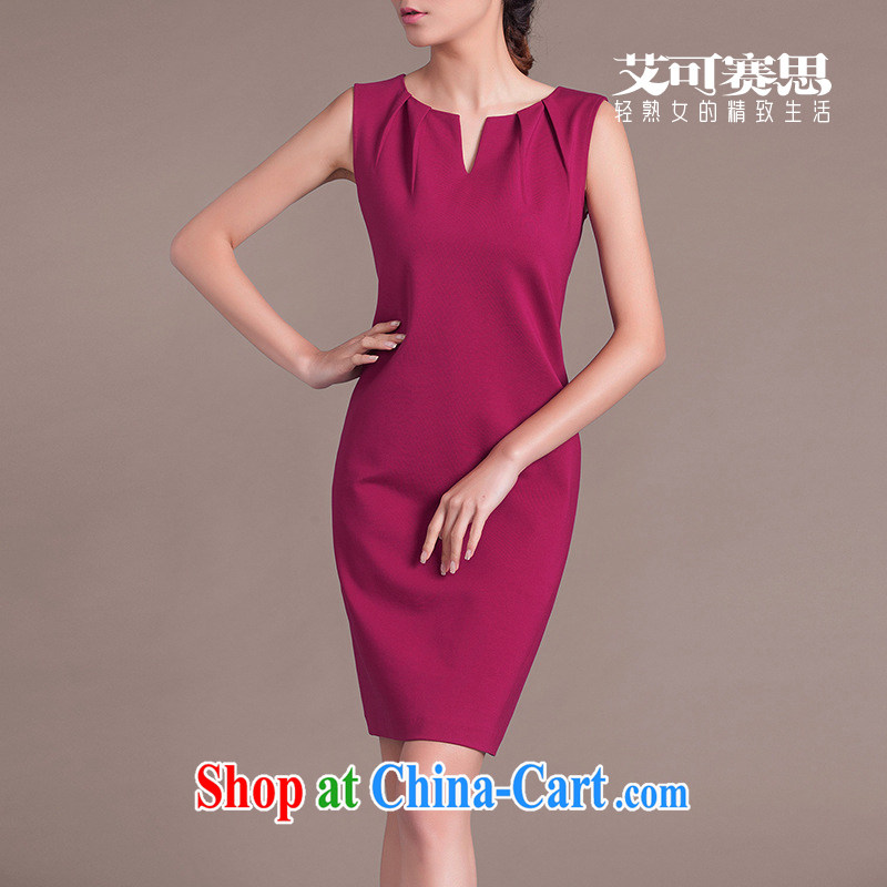 The race to the 2015 summer commuter OL short-sleeve dress relaxed version H-solid-colored cheongsam dress red M
