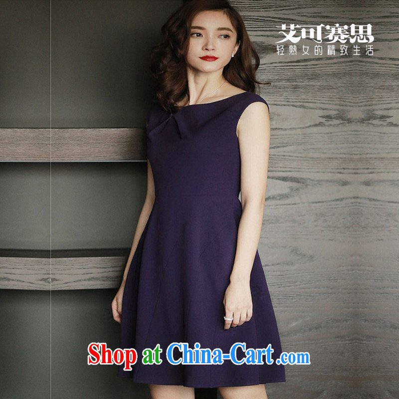 The race to the 2015 ladies summer commuter OL elegant graphics thin beauty sleeveless dresses the purple skirt with black xxl