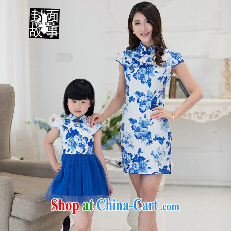 Cover Story parent-child the Summer 2015 new blue and white porcelain antique Chinese wind dresses beauty dresses mother and daughter with shaggy skirts dresses picture color baby 12