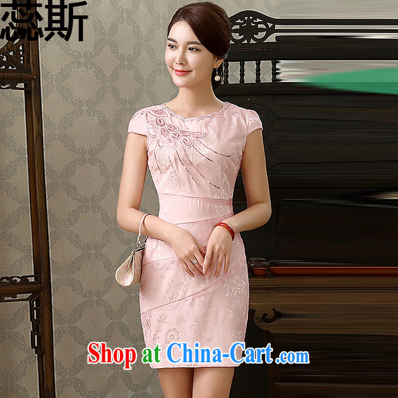 The acajou _summer 2015 new stylish improved cultivating charisma short cheongsam embroidered 1587 pink XXL