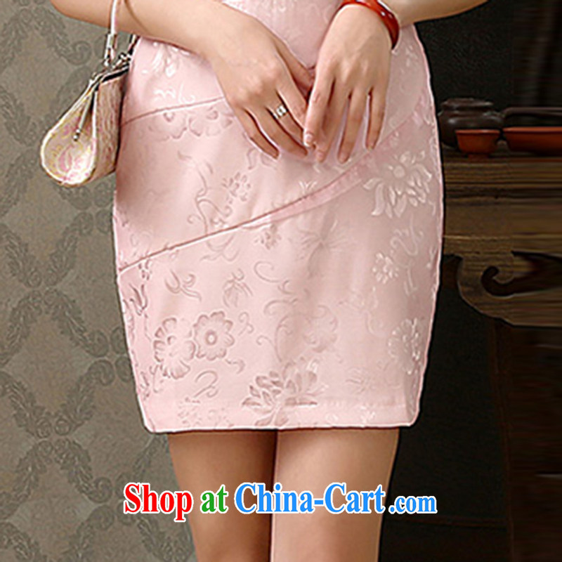 The acajou (summer 2015 new stylish and refined beauty charm short cheongsam embroidered 1587 pink XXL, core, and, shopping on the Internet