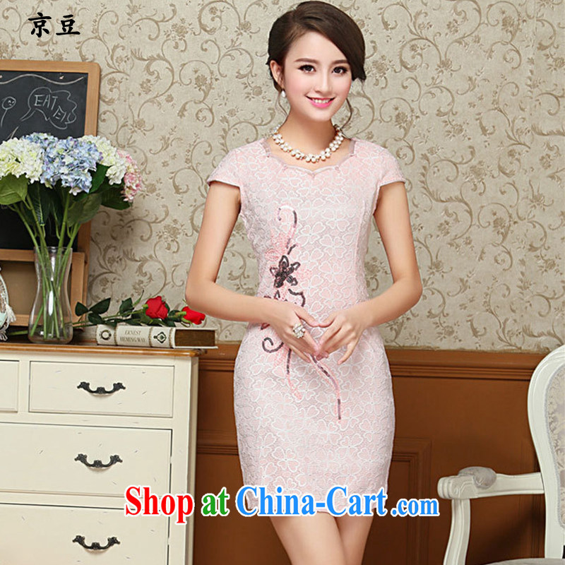 The Beijing Summer 2015 new and stylish two-piece embroidered short cheongsam dress fine lace daily dresses HM - JAYT 66 pink XXL