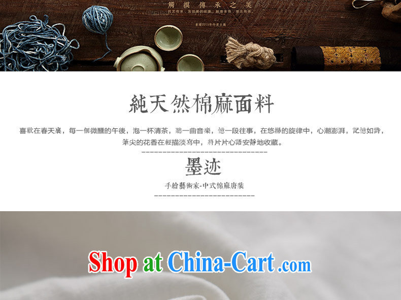 Ink 2015 spring new cotton Ma dresses Ethnic Wind Chinese basket mounted on the Commission for Women linen white skirt white XXL pictures, price, brand platters! Elections are good character, the national distribution, so why buy now enjoy more preferential! Health
