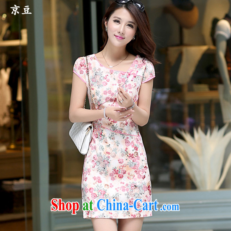 The Beijing Summer 2015 new code lady dresses retro embroidery take small floral beauty classic HM - JAYT 56 pink XXL