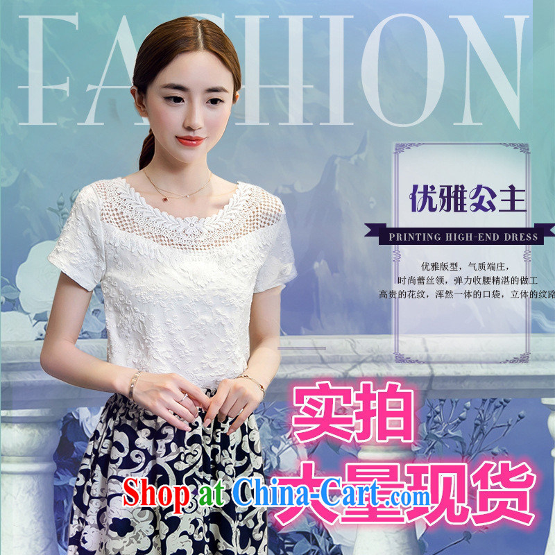 Real-time elections as soon as possible a new 2015 summer Korean female round-collar hook flower T-shirt shorts two piece white XL
