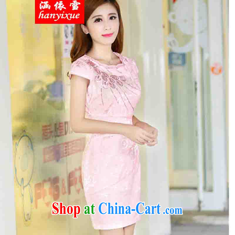 covered by snow in 2015 new cheongsam dress stylish improved cultivation style short embroidery cheongsam dress dresses pink XXL