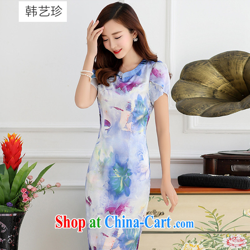 Han Ye-jin summer 2015 new improved style dresses summer fashion dress retro beauty short dress Chinese stamp white yellow L, Korean art treasures, and shopping on the Internet