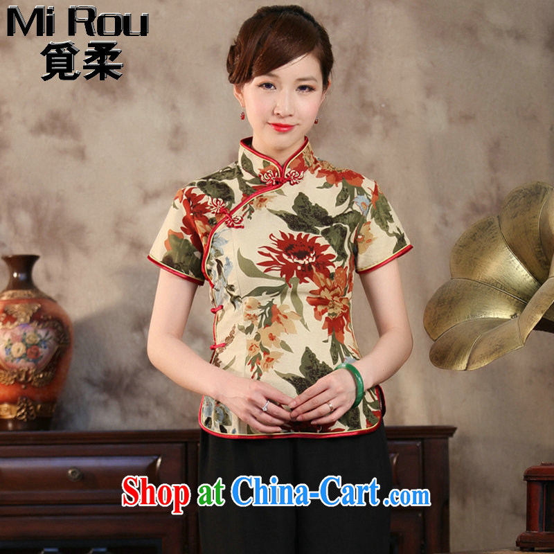 Find Sophie new summer, Ms. antique Chinese Cotton dyeing mA short-sleeved improved cheongsam Chinese wind small, collared T-shirt take a gentleman in 2 XL