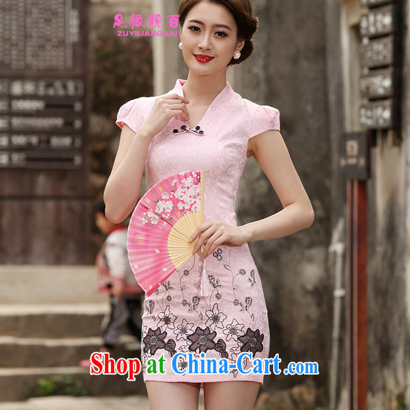 In accordance with their beautiful 100 2015 women's clothing and Stylish retro short cheongsam improved cheongsam dress B - 518 - 1120 pink XL