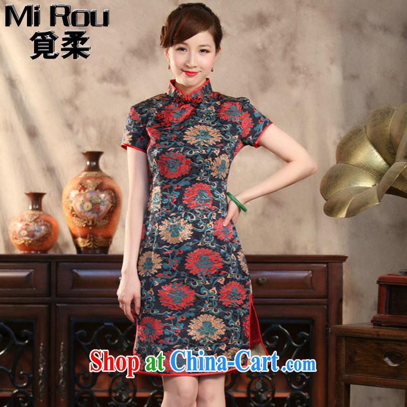 Find Sophie summer new, Ms. Tang cheongsam with Chinese improved the collar retro jacquard flower rich beauty short cheongsam as color 2XL