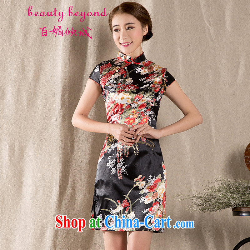 100 Mei dumping city 2015 new spring and summer short-sleeved Chinese qipao refined antique China wind AZ 1227 fancy XL
