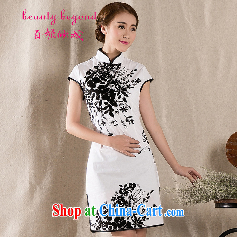 100 Mei dumping city 2015 summer new stylish and refined antique cheongsam dress China wind dresses AZ 1225 white XXL