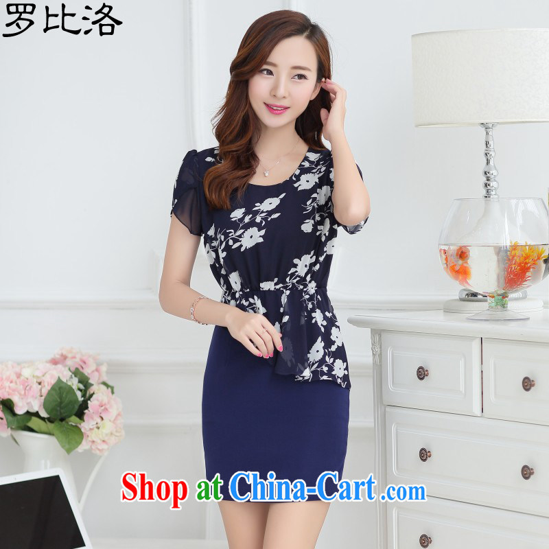 NAIROBI, 2015 spring new Snow woven double-yi Shen skirt floral package and skirt qipao Chinese graphics thin LY 055 blue M
