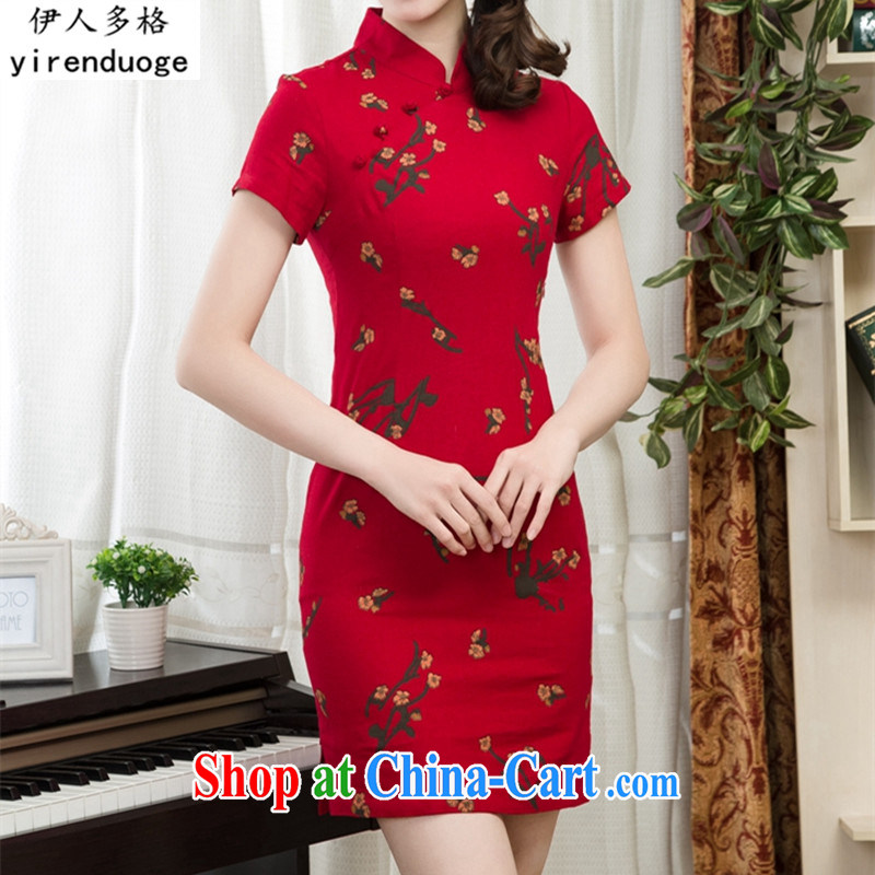 The people more than the cheongsam dress 2015 new spring and summer improved retro, for package and short, cultivating graphics thin dress female elegance dresses 012 2 XL