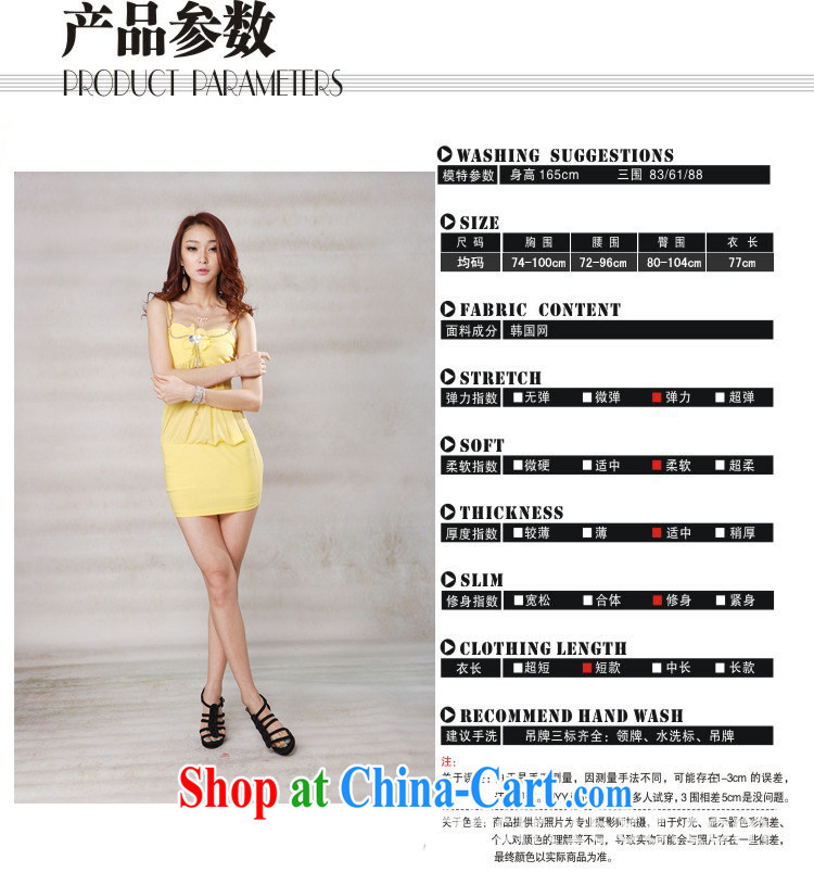 Hsiu-li-fen 2015 new night store women's clothing stylish and sexy beauty graphics thin straps double-yi skirt JM E - 082 - 1319 blue are code pictures, price, brand platters! Elections are good character, the national distribution, so why buy now enjoy more preferential! Health