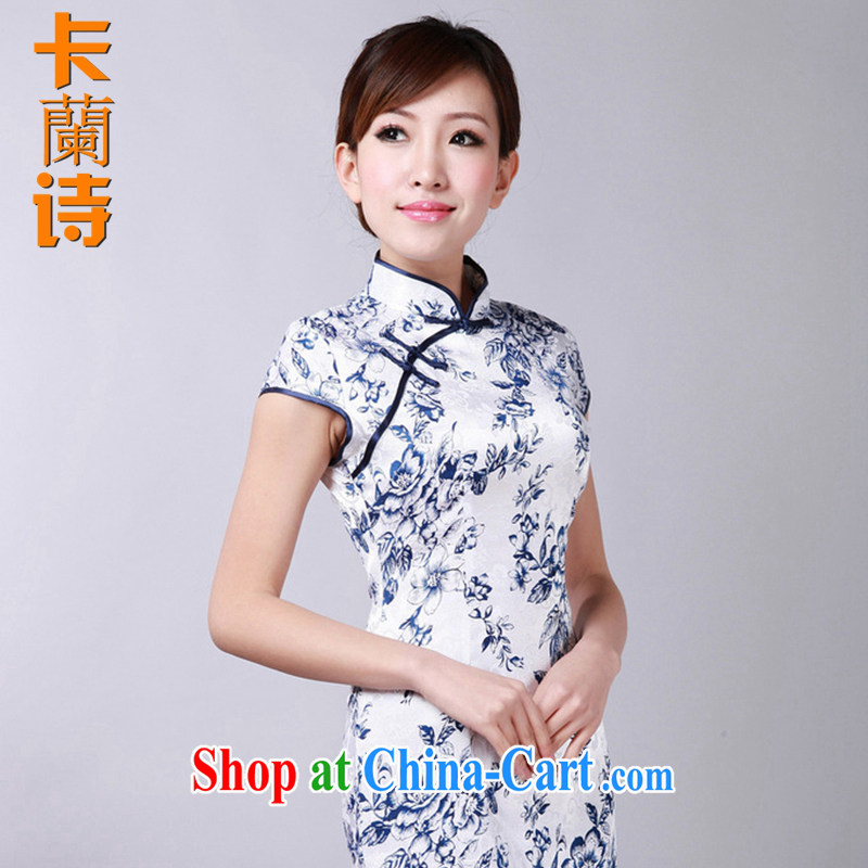 The Balaam poem summer female its Junction porcelain improved elegant short-sleeved short cheongsam dress with blue and white porcelain 2 XL, Balaam poetry, shopping on the Internet