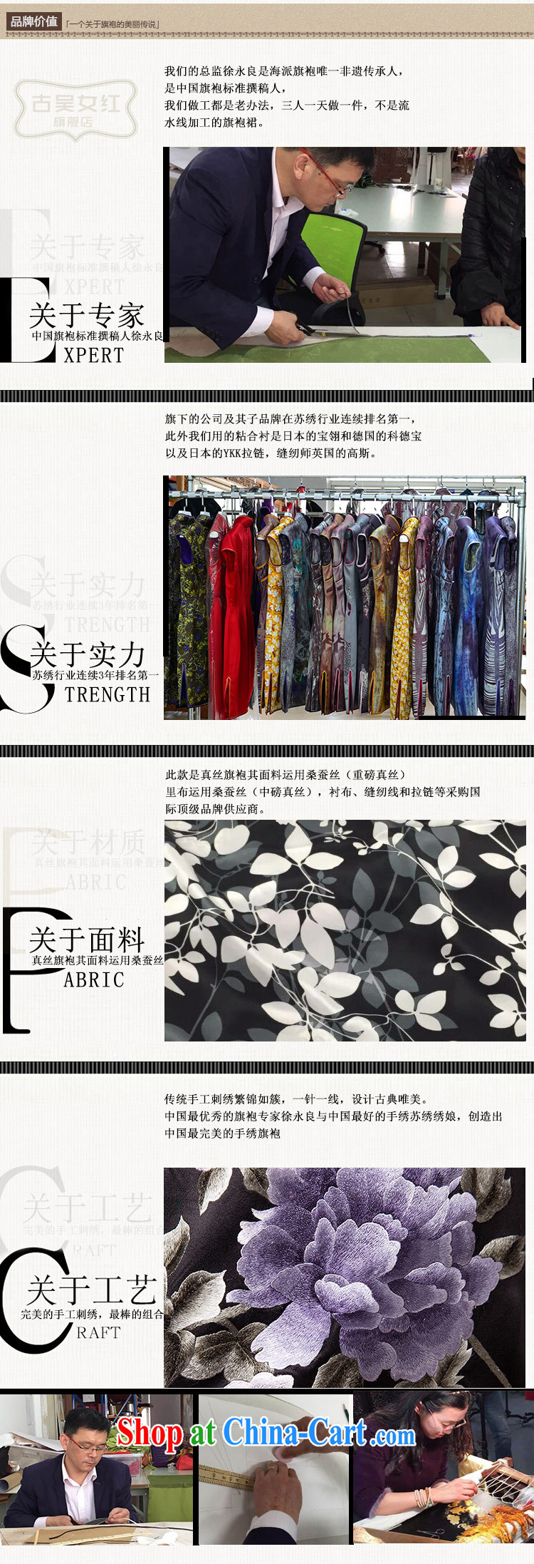 Mr. Wu female Red 2015 summer new flag the Nga Peony long black XXL pictures, price, brand platters! Elections are good character, the national distribution, so why buy now enjoy more preferential! Health