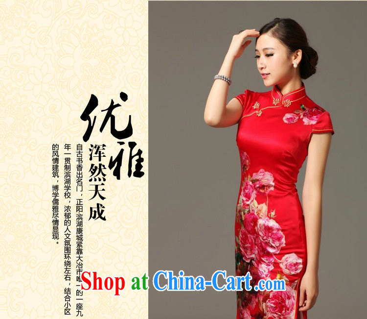 spend the summer new, Ms. dos santos cheongsam silk digital poster stretch elegant back door bows. Silk Cheongsam figure 3XL pictures, price, brand platters! Elections are good character, the national distribution, so why buy now enjoy more preferential! Health