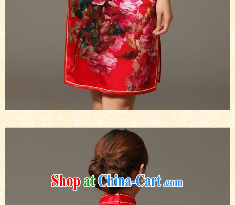 Dan smoke-free summer, new outfit, Ms. dos santos silk digital poster stretch elegant back door bows. Silk Cheongsam shown in Figure 3XL pictures, price, brand platters! Elections are good character, the national distribution, so why buy now enjoy more preferential! Health