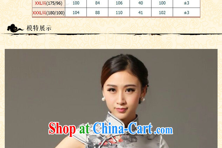 Find Sophie summer new, female-style robes classic Silk Cheongsam retro classy Magpies bad news sauna Silk Cheongsam figure 3XL pictures, price, brand platters! Elections are good character, the national distribution, so why buy now enjoy more preferential! Health