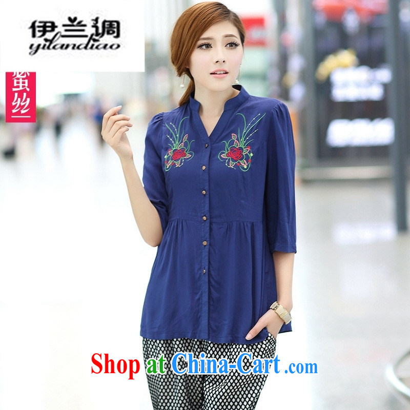 mm thick load fall 2014 New National wind 7 cuff embroidered large code shirt shirt S 1662 blue 5 XL
