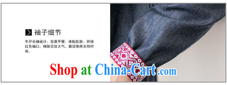 Autumn 2014 the new sweet Ethnic Wind maximum code cowboy dress thick sister skirt 3053 photo color XXXL pictures, price, brand platters! Elections are good character, the national distribution, so why buy now enjoy more preferential! Health