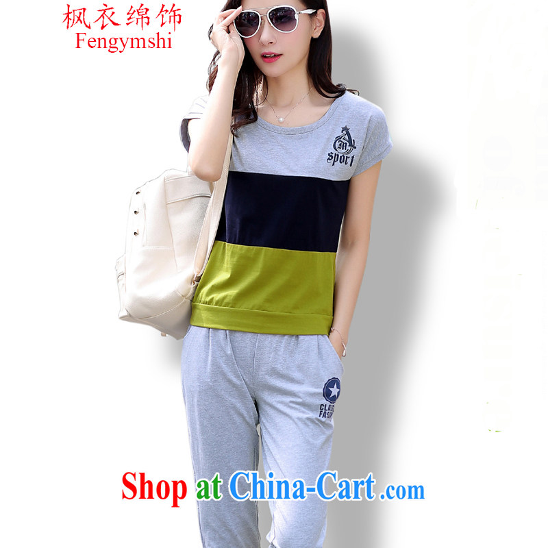 Feng Yi cotton trim 2015 larger female thick sister two-piece 2149 #G 1763 gray 5 XL .