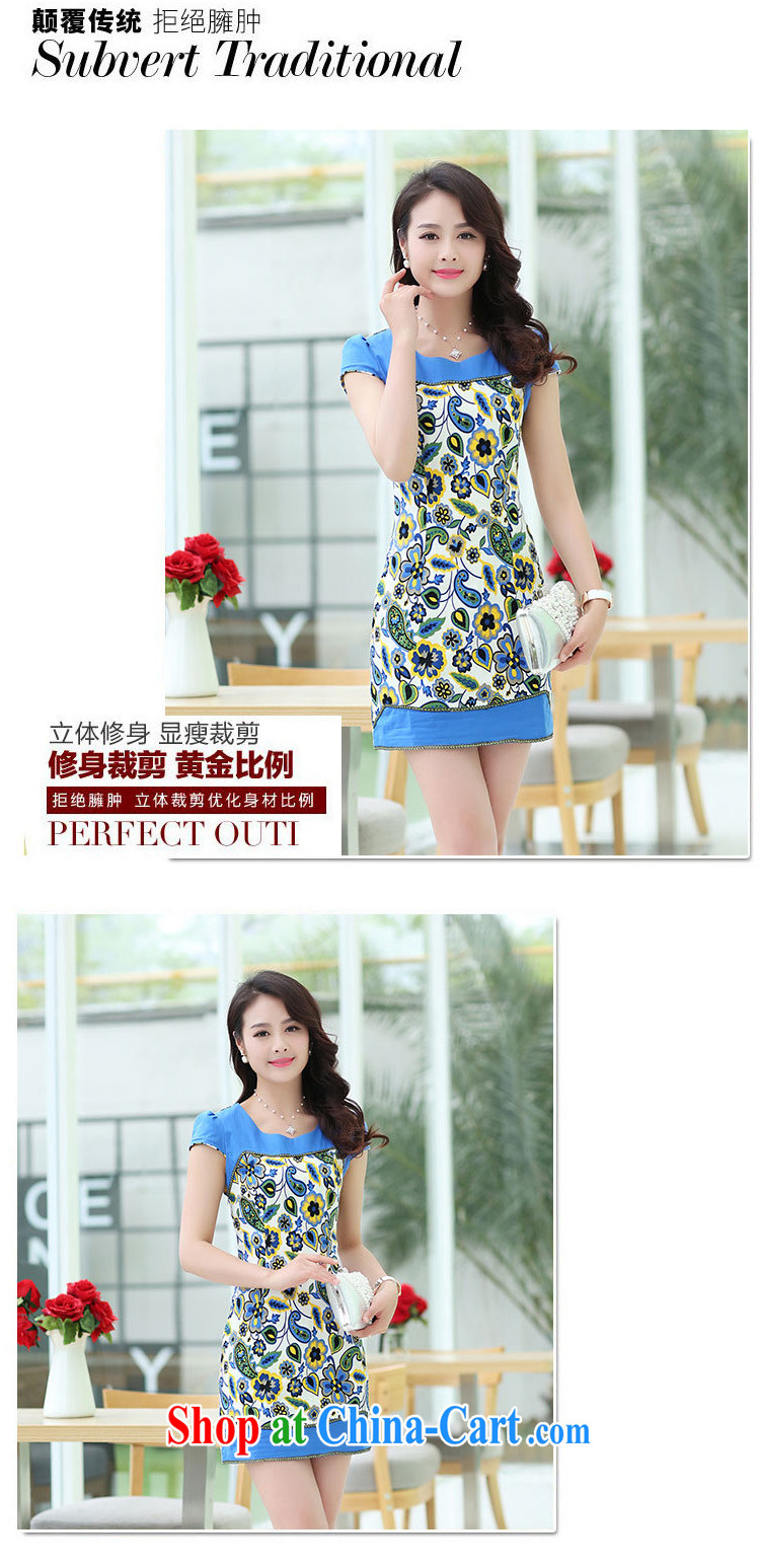 The ki Princess Royal 2015 summer women's clothing new ethnic wind Chinese stamp retro beauty style graphics thin short-sleeved package and cheongsam dress 07 green XXL pictures, price, brand platters! Elections are good character, the national distribution, so why buy now enjoy more preferential! Health