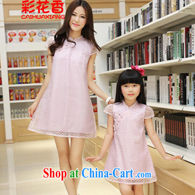 Colorful Flowers 2015 mother and daughter with parent-child the cheongsam Chinese wind 6093 pink L