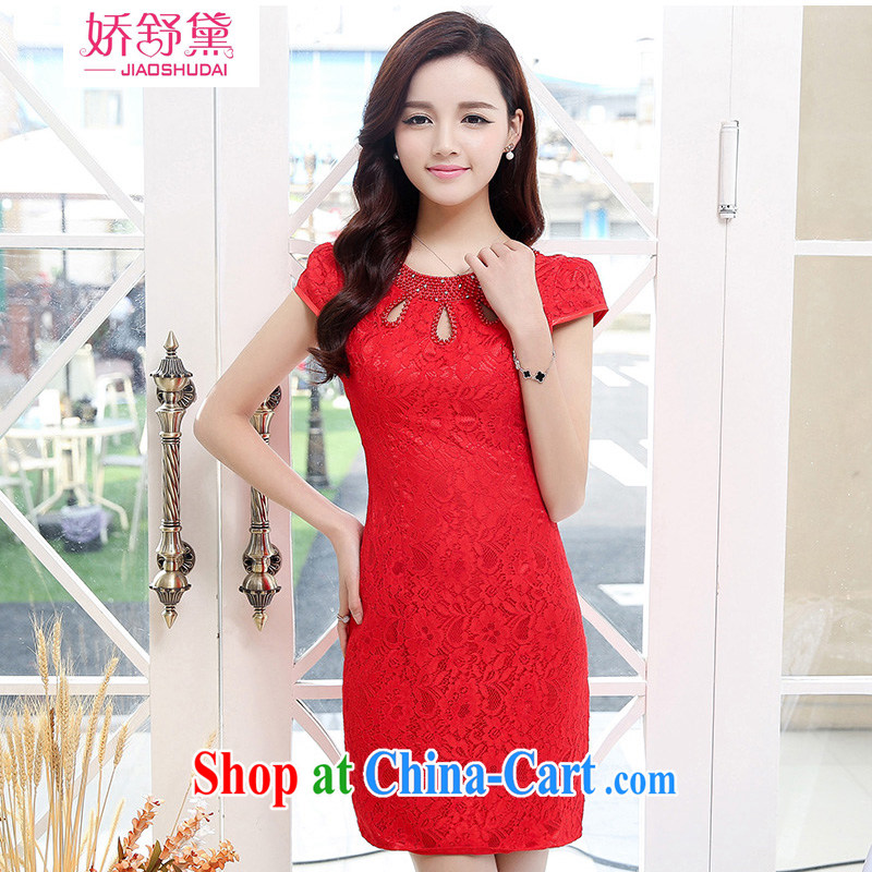 Air Shu Diane 2105 bridal toast clothing dresses summer Chinese wedding dress retro beauty package and cheongsam dress back doors female Red XL