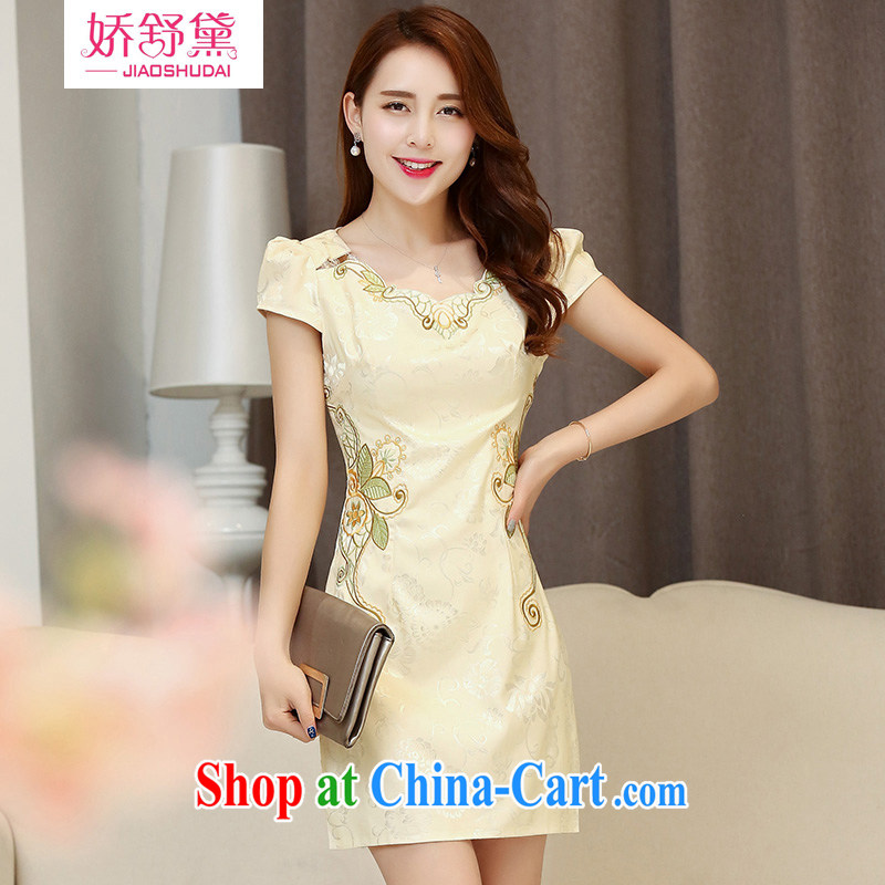 Air Shu Diane dresses summer 2015 short-sleeve retro beauty long cheongsam dress special small outfit use small summer dresses apricot M