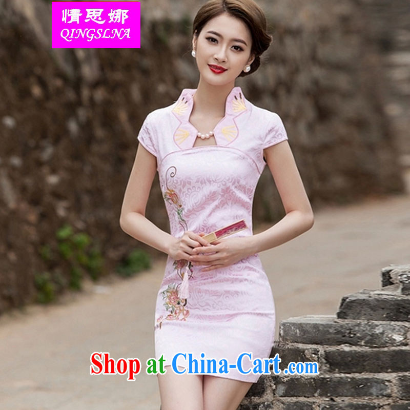 And Cisco's 2015 new summer fashion improved cheongsam dress daily video thin beauty short cheongsam dress, pink M