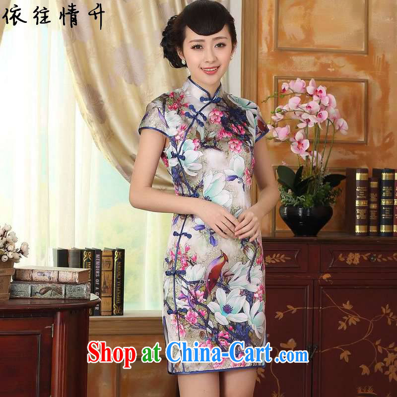 In accordance with the situation in stylish new ladies retro improved Chinese Chinese Lotus cultivating short-sleeved Chinese cheongsam dress LGD_Z 0018 _picture color 2 XL